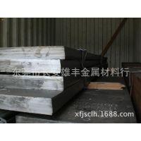 供应SLD钢材 高耐磨性冷作模具钢SLD棒材 淬透性佳 热处理变形小 易于加工SLD圆钢