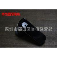 供应华为蓝牙耳机4.0荣耀3X 3C X1 P6手机立体声听歌通用