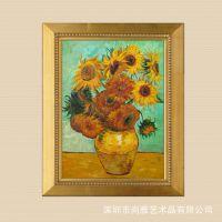 供应无框纯手绘油画 玄关走廊餐厅静物花卉装饰画批发 梵高向日葵
