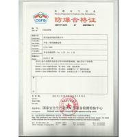 供应矿用本安型CJT4/1000甲烷一氧化碳报警仪厂家