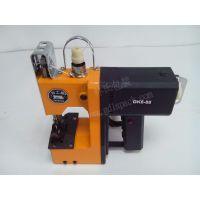 原装台工牌GK6-88手提缝包机