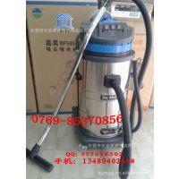 《正品》大功率工业吸尘器BF585-3,嘉美吸尘吸水机 吸铁宵机 吸油