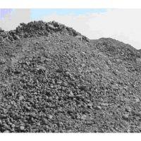 钢渣混凝土价格 报价 每日行情 批发