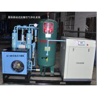 厂家直销  整体移动式压缩空气净化系统  节约简单操作方便