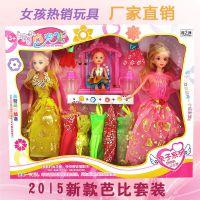 新款芭比娃娃 彩盒礼盒套装 女孩子过家家玩具批发