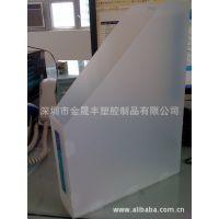 国家电网档案盒,PP档案盒,PVC资料夹 (图)