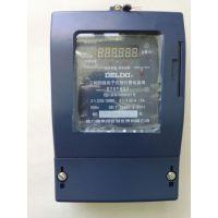德力西预付费电表、DDSY607、直接式电表、预付费单相电能表