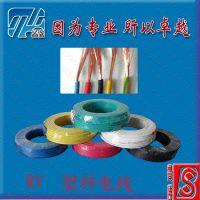 供应RV0.75~300平方 宝胜电线电缆 单股 国标铜芯 裸电线
