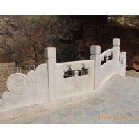 供应石栏杆,欧式栏杆,坡道护栏(图),桥梁石栏杆