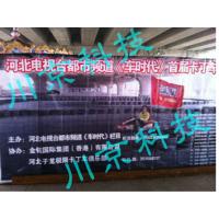 卡丁车赛车专用计时系统 北京赛途卡丁车赛车计时器厂家