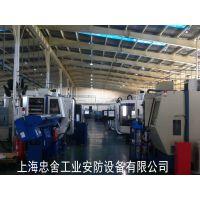 超声波清洗机自动灭火器生产厂家上海忠舍