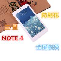 三星Note4手机皮套 三星note4手机壳 智能休眠壳 9108全屏触摸款