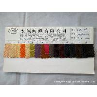 环保高档编织格子皮料格子人造革编织纹合成革素色编织纹皮革箱包