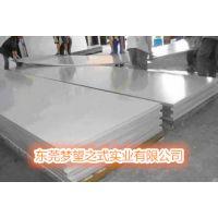 梦望供应2A12 2B12 2A13铝合金板 棒 卷 管品种齐全可铝售