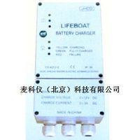 救生艇蓄电池充电器 MKY-CD4212