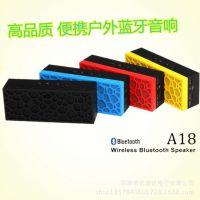 A18蓝牙插卡迷你音箱,bluetooth speaker,新款蓝牙插卡音箱