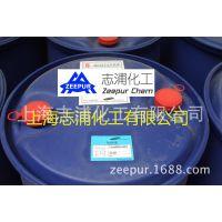 韩国三星 阳离子醚化剂 S-Quata 889