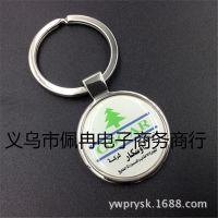 厂家直销金属创意圆形钥匙扣款皮革真皮钥匙扣汽车腰挂件现货