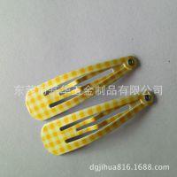 彩色BB夹5CM(环保材料,量大从优,诚信服务,欢迎订购)