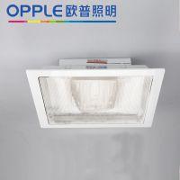 欧普照明灯具灯饰MQ125-Y21乳白-21w嵌入式卫生间厨房吸顶灯促销