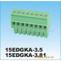 供应插拔式接线端子15EDGKA3.5(3.81)