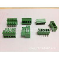 插拔式接线端子、3.5mm/3.81mm、公母对插接线端子座、深圳端子台