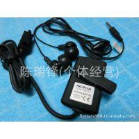 诺基亚N80 N73 N93 N93i 3250 E60 E50 AD-41+HS-20 原装线控耳机