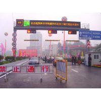 供应南京LED全彩屏规格型号