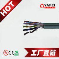 供应供应低烟无卤对绞型数据控制电缆认证标准