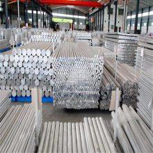 供应进口6082高硬度铝棒 6082高强度铝棒