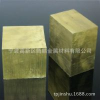 厂家批发 H65黄铜管 H65黄铜线 规格齐全 材质保证