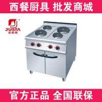 供应佳斯特 ZH-TE-4A 四头电煮食炉连柜座 承接酒店餐厅厨具设备工程