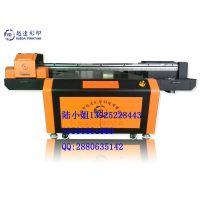 不同效果 3D立体光栅板打印机 特种UV打印机 一次性成型 3D效果