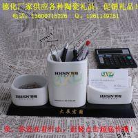 厂家直销陶瓷礼品 笔筒加名片盒加储物盒三件套办公套装供应批发