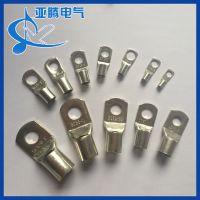 供应批发 pcb接线端子 铝合金铜端子 铜端子4mm