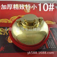 黄铜加厚特小 2013冬天产品,汤婆子,暖手宝热水袋