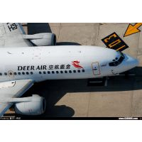上海到迪拜空运价格如何