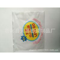 新款PVC拉链袋 可定制pvc拉链袋子 透明pvc拉链袋定做 拉链包装袋