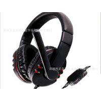 游戏耳机 头戴式电脑大耳机 带麦加线控调音高清音质游戏耳机