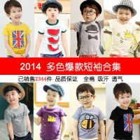 2014夏装新款韩版特价童装儿童男童宝宝女童 短袖T恤 打底衫