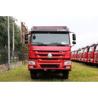 中国重汽 重型载重 厢式货车