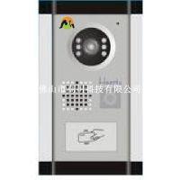供应河南穿越电子科技有限公司供应郑州别墅可视对讲系统