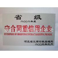 供应【大西洋 CHE507Fe16 E7028】低合金钢专用非合金钢电焊条 特种焊条 进口焊条 价格