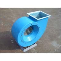 厂价直销F4-72-5A型2.2KW防腐蚀耐酸碱工业离心通风机