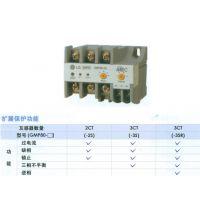 四川现货供应LS低压电气配接热过载继