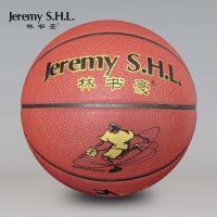 篮球批发 厂家直销 超值仿PU篮球 耐磨耐打室外篮球 一件代发