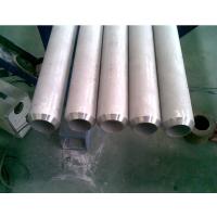 GB/T14976-2012流体输送用不锈钢无缝钢管,GB/T14975-2012结构用不锈钢无缝管