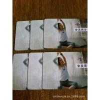 厂家直销 贵宾卡   名片卡   塑料卡   PP卡    PVC卡  欢迎来临