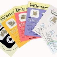 纯正手机防辐射贴 金属贴纸  韩国卡通防辐射24K镀金手机贴纸