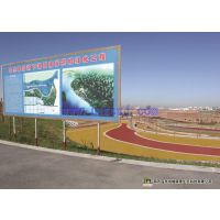 葫芦岛中城筑景彩色透透水地坪改造浙大道路